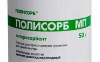 Здоровый кишечник препараты