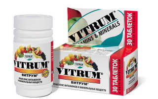 Витамины для снижения веса и аппетита