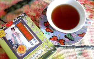 Чай ласточкино гнездо