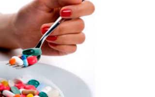 Таблетки для лечения ожирения