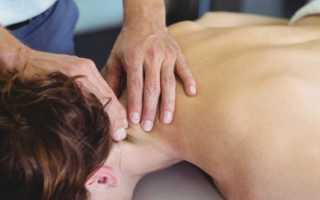 Массаж верхней части спины и шеи