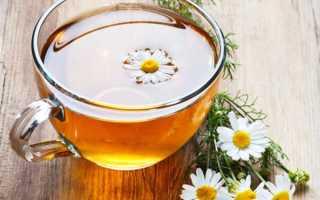 Чай ромашковый с лимоном