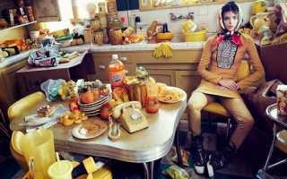 Как снять зависимость от еды