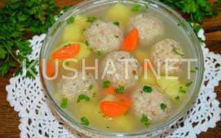 Суп из рыбного фарша рецепт