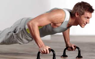 Упор для отжиманий упражнения