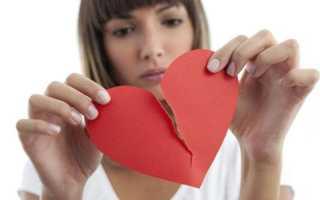 Как отвязаться от любовника