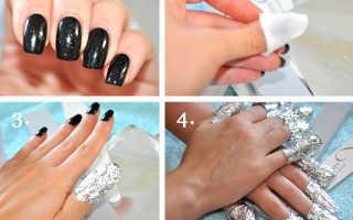Как очистить ногти от гель лака