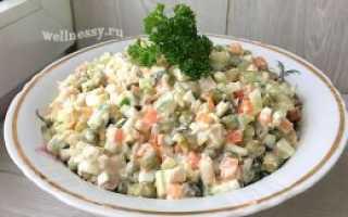 Пп оливье рецепт без картошки