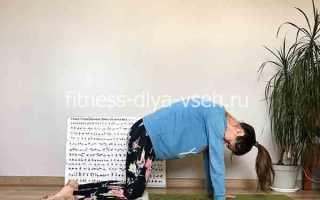 Йога для пожилых бесплатно