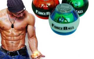 Тренажер для руки powerball