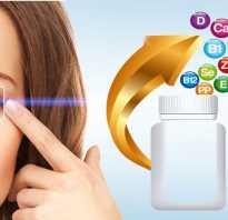 Витамины и минералы для глаз