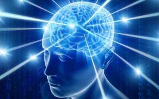 Препараты улучшающие мозговую деятельность