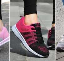 Зимняя беговая обувь