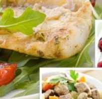 Рецепты блюд при холестерине повышенном