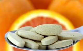 Витамины для ослабленного иммунитета