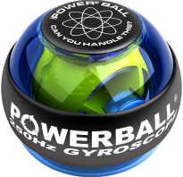 Тренажер для кисти powerball