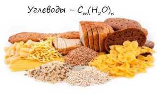 Химическая формула углеводов