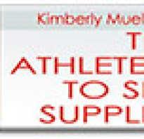 Спортивное питание для детей