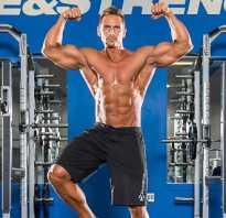 Жиросжигающий комплекс упражнений