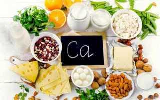 В каких продуктах кальция больше