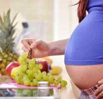 Что кушать беременным чтобы не набирать вес