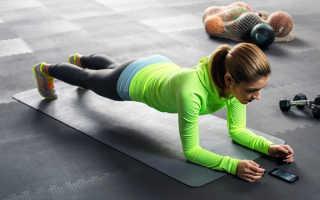 Упражнения для тела дома