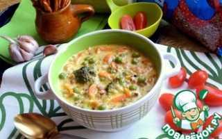 Овощной суп с брокколи рецепт с фото