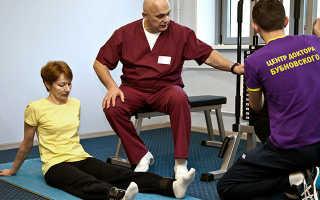 Бубновский суставная гимнастика для начинающих