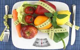 Энергетическая ценность овощей таблица