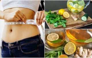Имбирь лимон для похудения рецепт самый действующий