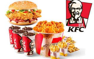 Таблица калорийности kfc