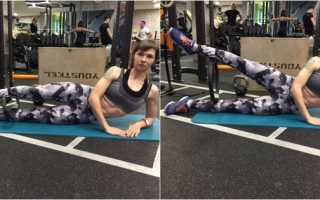 Тренажер для ног внутренняя часть бедра