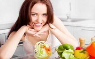 Супер диета для похудения реальный