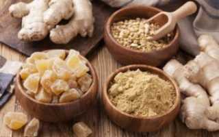 Имбирь полезные свойства для похудения рецепты