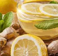 Похудение с помощью имбиря и лимона рецепт