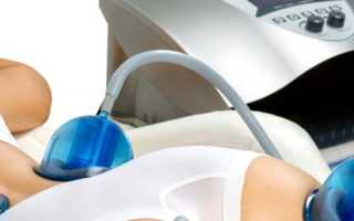 Картинки вакуумно роликовый массаж