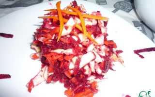Метелка салат рецепт