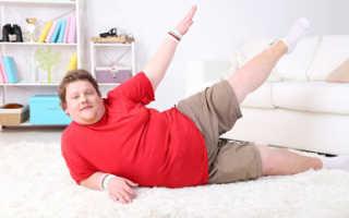 Как скинуть вес в домашних условиях мужчине