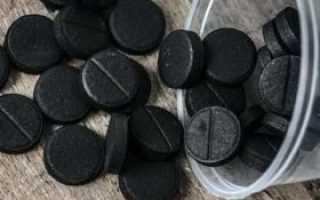 Как пить уголь активированный для очищения организма
