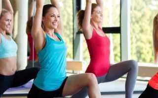 Йога для похудения позы