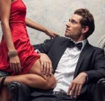 Найти богатого любовника в москве