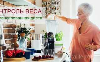Рецепты с продукцией гербалайф