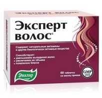 Эксперт волос таблетки отзывы