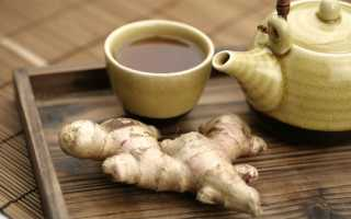 Зеленый чай с имбирем рецепт