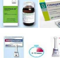 Самые эффективные препараты слабительные