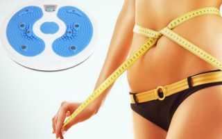 Диск здоровья упражнения видео