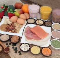 Пища богатая витамином в
