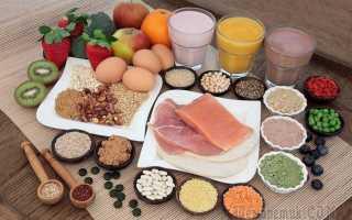Еда с витамином в