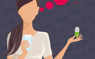 Витамины польза и вред