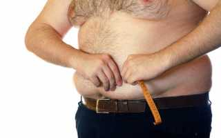 Лечение абдоминального ожирения у мужчин